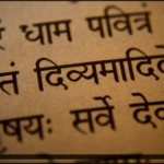 0-sanskrit-the-language-of-the-great-ancient-indian-philosophy-reference